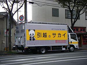 【東京】サカイ引越社員(※画像)、性的暴行で逮捕!!!→ 犯行の理由がおかしい・・・・・