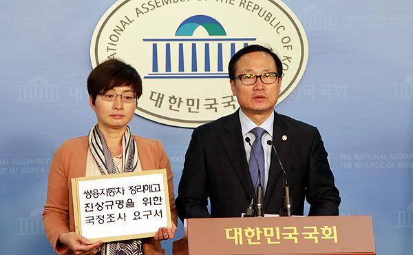 "【ハア?】韓国与党「北の""発射体""は深刻ではない!!!」→その結果wwwwwwwwwwwwwwwwwwwwwのサムネイル画像"