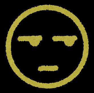 mark_face_jito