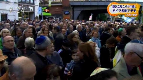 【衝撃】ドイツでユダヤ人差別が深刻化してしまうのサムネイル画像