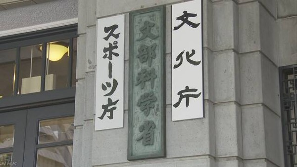 """【悲報】日本さん「研究力低下」で """"こう"""" なるwwwwwwwwwwwwwwwwwwwのサムネイル画像"""
