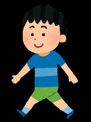 """【緊急事態宣言】萩生田文科相「""""子どもの散歩""""容認を!」→その理由が・・・・・のサムネイル画像"""