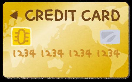 【驚愕】アップルのクレジットカードが「性差別」!?→ その内容がwwwwwのサムネイル画像