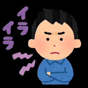 【京急事故】メ ル カ リ社 員 が 爆 弾 発 言wwwwwのサムネイル画像