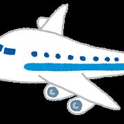 """【悲報】国産ジェット機、アメリカと """"契約"""" した結果wwwwwのサムネイル画像"""