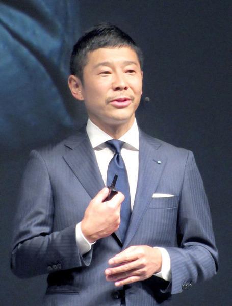 【朗報】ZOZO前澤社長「抱きしめてあげる!」 アンチへの新メッセージがこちらwwwwwwwwwwwwwwwwwwwのサムネイル画像