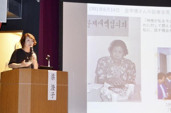【速報】日本の市民団体、東京都内で慰安婦集会!!!!!!!のサムネイル画像