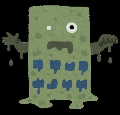 company_character_zombie
