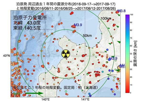 【地震速報】泊原発が外部電力喪失 のサムネイル画像