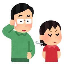 【衝撃】娘「パパ嫌い」→ その結果wwwwwwwwwwwwwwwwwwwwwwwwwのサムネイル画像