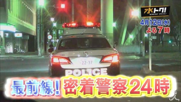 【衝撃】密着警察24時で「死亡事故」が発生していた → 内容がヤバ過ぎる件・・・・のサムネイル画像