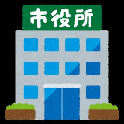 【脅迫】福島県の市役所に斬新な予告メール…!!!嘘だろおい・・・・・・