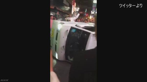 【軽トラ横転】渋谷ハロウィン事件の容疑者4人を逮捕!!!→ 職業やお名前がこちら・・・・・のサムネイル画像