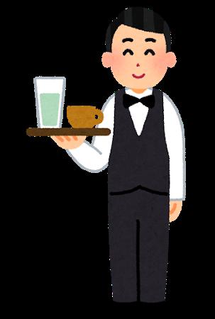 【悲報】アメリカ人ウェイター「時給が低すぎるんだが?」→チップを払わない客にブチギレwwwwwのサムネイル画像