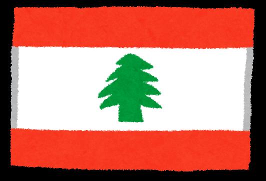 【悲報】レバノン、もう滅茶苦茶・・・・・・
