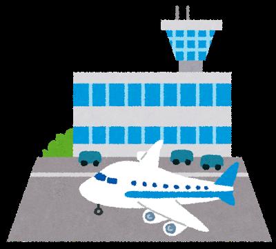 【求人】成田空港検疫所、非常勤職員を緊急募集!!!!!のサムネイル画像