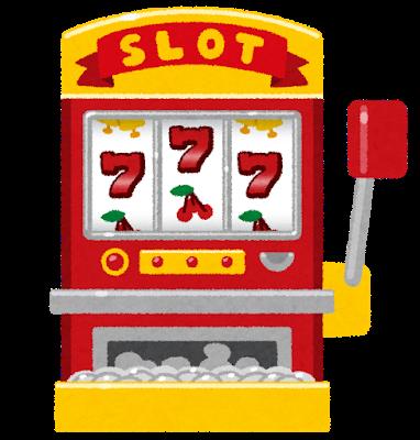 money_slot_machine (1)