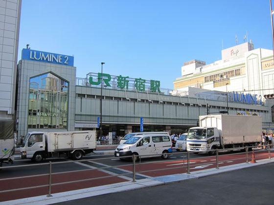 【驚愕】新宿駅「女性突き飛ばし魔」ついに捕まるかwwwwwwwwwwwwwwwwwwwwのサムネイル画像