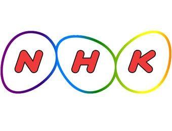【速報】NHK、えげつないwwwwwwwwwwwwwwwwwのサムネイル画像