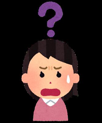 【悲報】N国・立花さん、ヤバいことを言い出すwwwwwのサムネイル画像