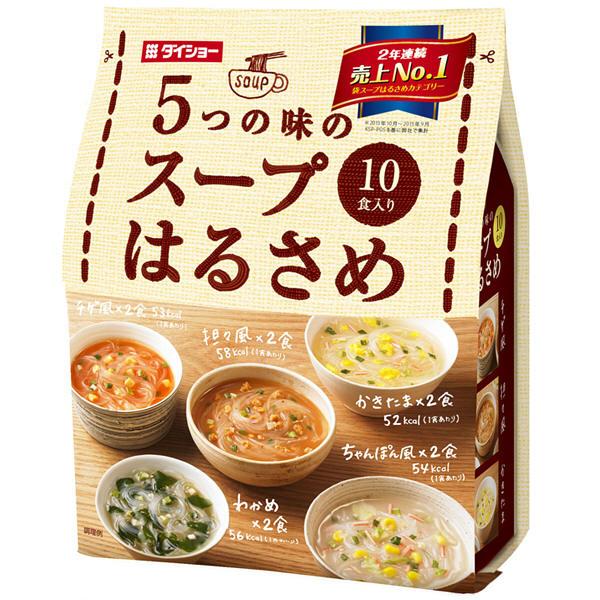 【衝撃】スープはるさめ、自主回収へ!!!→ その理由がwwwwwwwwwwwwwwwwww