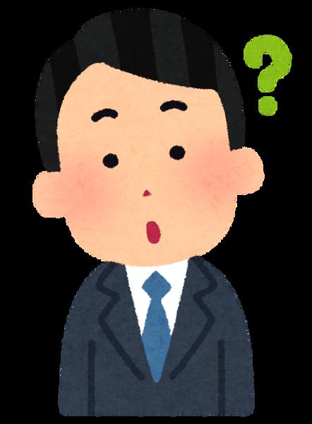 【唖然】最近の若者、日本語能力がガチでヤバイ・・・・・のサムネイル画像
