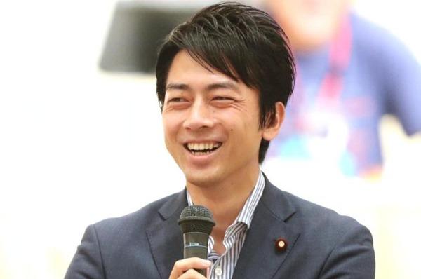 【衝撃】小泉進次郎「政治が必要なくなるというのも、一つのイノベーション!!!!」のサムネイル画像