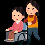 """【議論】車椅子の女性、""""アノ言葉"""" に傷ついてしまうwwwwwのサムネイル画像"""