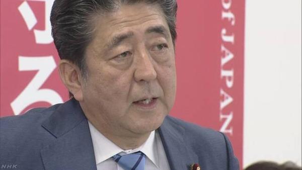 【速報】安倍首相が記者会見!!!→ 「消費増税」についての意向を発表wwwwwwwwwwwwwwwwwwのサムネイル画像