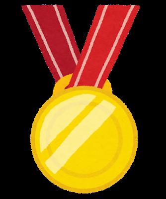 【速報】野球、金メダル!!!!!!!!!!!!!!!!!!!のサムネイル画像