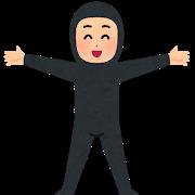 """【前澤元社長】ZOZOの """"敗因"""" がコレwwwwwのサムネイル画像"""