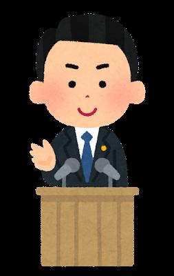 【速報】内閣改造、次の「外務大臣」はこの人!!!!!のサムネイル画像
