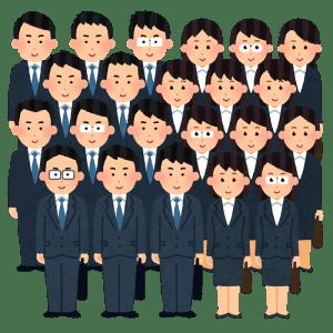 business_syukatsusei-1-300x300