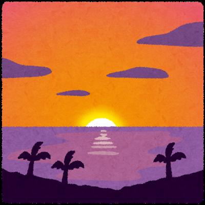 【衝撃】ホリエモン「ハワイは行かない!!!」→ その理由がwwwwwのサムネイル画像