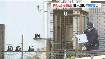 【速報】大阪・東住吉区にてガチでヤバい強盗事件のサムネイル画像