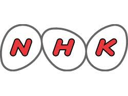 【悲報】NHK「死後の分まで受信料を払え!」→ もちろん炎上へwwwwwwwwwwwwwwwwwのサムネイル画像