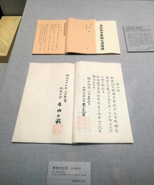 【悲報】韓国人「父親が日本植民地時代にお金を搾り取られた…」→その結果wwwwwwwwwwwwwwwwwのサムネイル画像