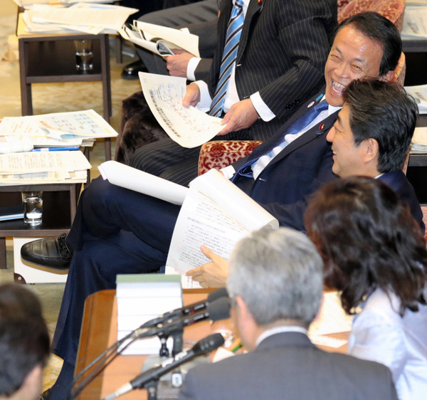 【悲報】麻生副総理、発言を撤回wwwwwwwwwwwwwwのサムネイル画像