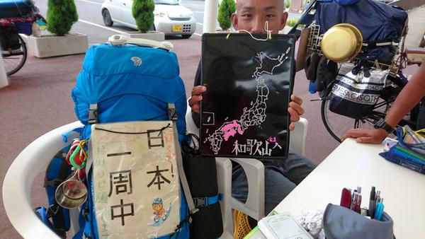 【悲報】自転車愛好者、樋田容疑者による「風評被害」を心配へwwwwwwwwwwwwwwwwwwwwのサムネイル画像