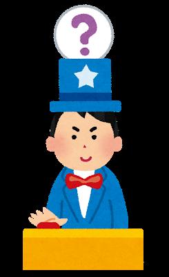 """【芸能】松本人志さん、""""クイズ番組"""" を好まない理由がコレwwwwwのサムネイル画像"""