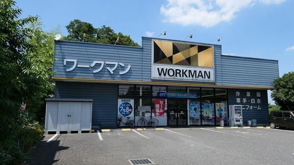【朗報】ワークマンがついにカジュアル路線に進出!!のサムネイル画像