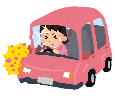 【福岡】女子大生「LINE操作しながら運転してたら、何かにぶつかっちゃった!」→とんでもないことが判明・・・・・・のサムネイル画像