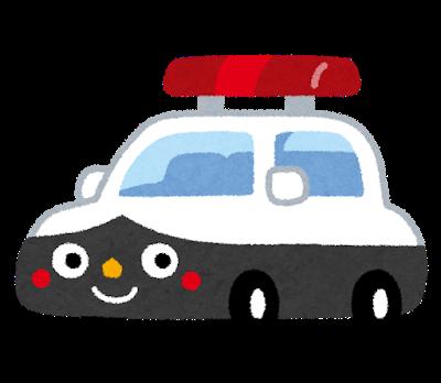 """【驚愕】ついに """"○○"""" のパトカーが公開される。これはカッケエエエエエ(画像あり)"""