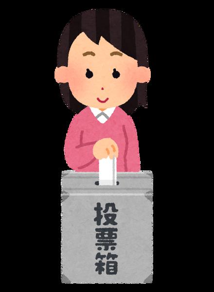 【大阪都構想】吉本芸人さん、緊急声明…!!!!!!!