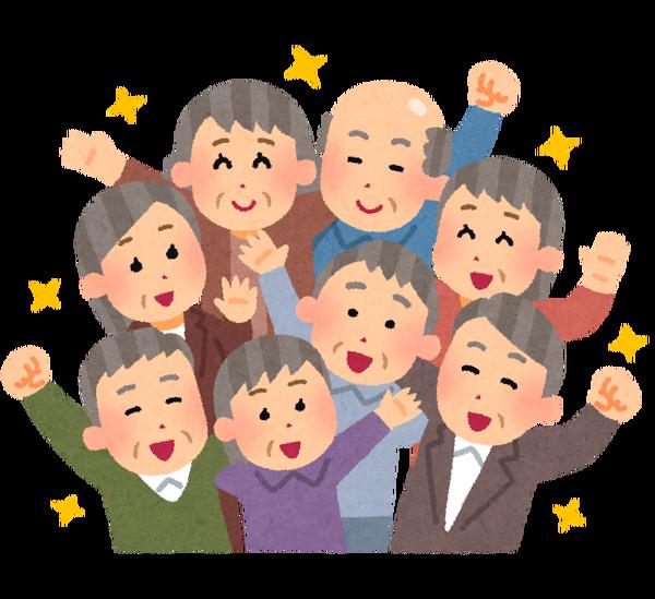 【驚愕】70歳以上の高齢者の「人口」いよいよ大変なことになる・・・・のサムネイル画像