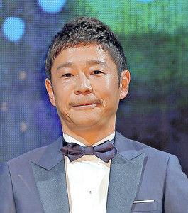 【衝撃】ZOZO前澤社長、Twitter「お年玉企画」で日本新記録達成wwwwwwwwwwwwwwwwwwwwのサムネイル画像