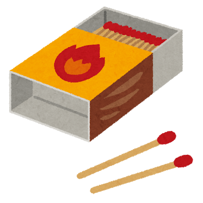 【札幌】喫煙者、ガチでやらかしてしまう…これマジかよ・・・・・