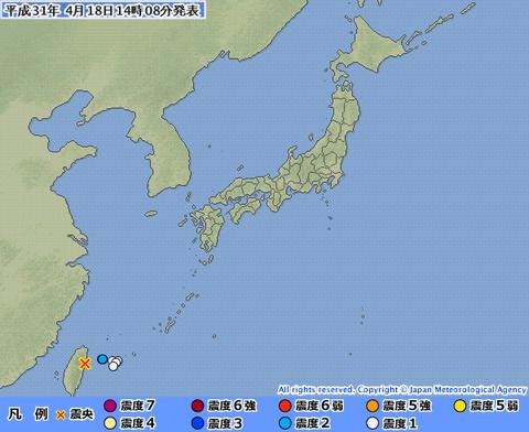 【地震】台湾、全 土 が 揺 れ る →各地の震度がコチラ・・・・・・のサムネイル画像
