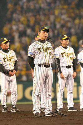 【速報】阪神・金本監督、辞任wwwwwwwwwwwwwwwwwwwwwwwww のサムネイル画像