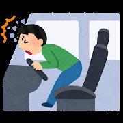 """【衝撃】京急事故、ドライバーの """"損害賠償額"""" がヤバイwwwwwのサムネイル画像"""